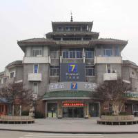 7Days Premium Qufu Sankong Branch, отель в городе Jining
