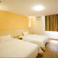 7Days Inn Chaozhou Feng Xi China Town Chaoshan Road, отель в городе Чаочжоу