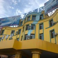 7Days Inn Benxi Railway Station Branch, отель в городе Benxi