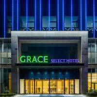 Qingdao Grace Select Hotel