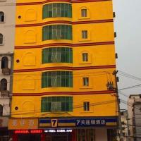7Days Inn Nanning Jiangnan Bus Station Subway Exit Branch, hotel near Nanning Wuxu International Airport - NNG, Nanning