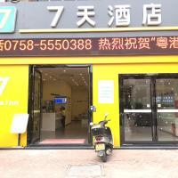 7Days Inn Huaiji High Speed Railway Station Administrative Service Center Branch