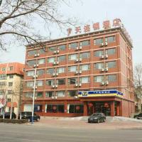 7Days Inn Jinzhou Harbor Bijia Mountain Branch, hotel in Jinzhou