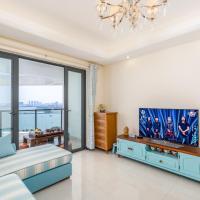 恒大海口湾海景公寓