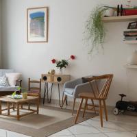 Superb apartment near the VILLETTE park