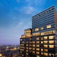 Park Hyatt Hangzhou, hotel Hangcsouban