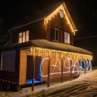 Дом Орла, hotel in Kishkino