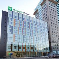 Holiday Inn Express - Moscow - Paveletskaya