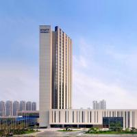 Hyatt Regency Tianjin East