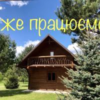 Sadyba, hotel in Borki