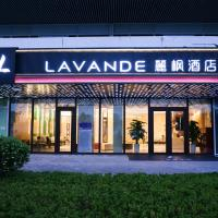 Lavande Hotel (Nanchang National Sports Center Metro Station)
