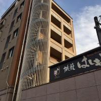 Hatago Hashimoto, hotel in Ozu