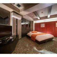 Royal Hotel Uohachi Bettei - Vacation STAY 81415, hotel in Ogaki