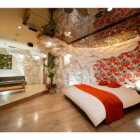 Royal Hotel Uohachi Bettei - Vacation STAY 81417, hotel in Ogaki
