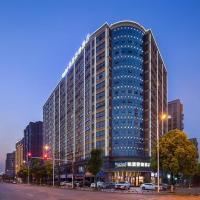KyriadChina Changsha Provinical Government Desiqin