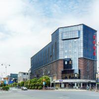 Kyriad Hotel Fuzhou Sanfang Qixiang Branch