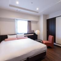 Nipponbashi Luxe Hotel, hotel en Osaka