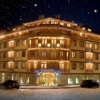 Vihren Palace Aparthotel, отель в Банско