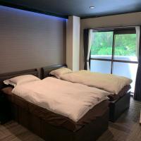 Marutaka Guestroom