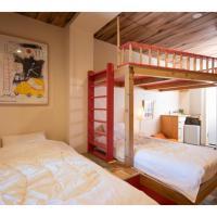 BEYOND HOTEL Takayama 2nd - Vacation STAY 82239
