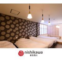 BEYOND HOTEL Takayama 3rd - Vacation STAY 82215