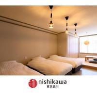 BEYOND HOTEL Takayama 3rd - Vacation STAY 82211