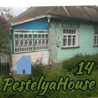 PestelyaHouse14