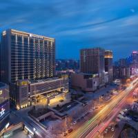 HUALUXE Hotels & Resorts Zhangjiakou - AN IHG HOTEL