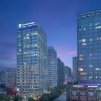 Holiday Inn Express Hangzhou Binjiang Xingguang, an IHG Hotel