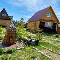 Гостевой Дом Отдых на Байкале