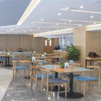 Holiday Inn Express Chengdu Airport Zone(Chengdu Shuangliu International Airport Branch), hotel in Chengdu