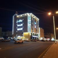 RAF Furnished Hotel Suites, hotel em Abha