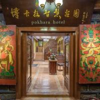 Ta Kung Pokhara Wisdom Manor
