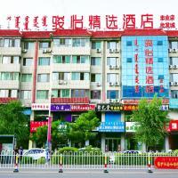 JUN Hotels Inner Mongolia Tongliao ke'erqin Street Wholesale City Store, hotel in Tongliao