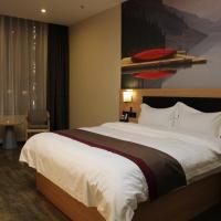 Thank Inn Plus Hotel Liaoning Fuxin Passenger Terminal Station Store, отель в городе Fuxin