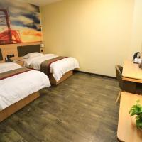 Thank Inn Plus Hotel Langfang Bazhou Shengfang Bus Station
