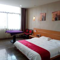 Thank Inn Chain Hotel Meizhou Jiaying University