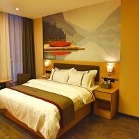 Thank Inn Chain Hotel Huaihua Tongdao Bus Station, отель в городе Tongdao