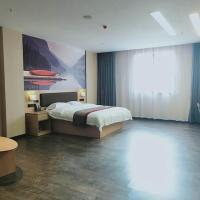 Thank Inn Chain Hotel Jiangmen Kaiping Shuikou Passenger Transport Station