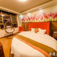 JUN Hotels Hunan Changsha Huannghua Airport, hotel near Changsha Huanghua International Airport - CSX, Changsha