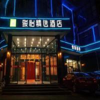 JUN Hotels Langfang Guangyang District Wanda Plaza