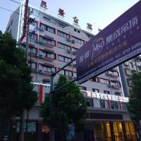 Thank Inn Chain Hotel Xiaogan Hanchuan West Lake Avenue