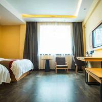 Thank Inn Plus Hotel Qiandongnan Zhenyuan County Railway Station