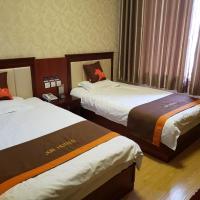 JUN Hotels Hebei Baoding Rongheng Jintai West Road