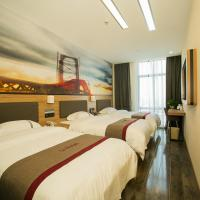 Thank Inn Chain Hotel Zhejiang Haining Chang'an Town Hongyuan Flower City