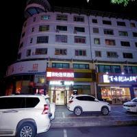 JUN Hotels Gansu Jiayuguan Jingtie District Guanghui Community
