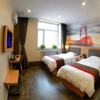 Thank Inn Chain Hotel Heilongjiang Jiamusi Qianjin District Railway Station, hotel in Jiamusi