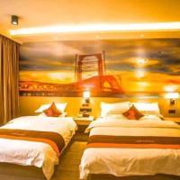 JUN Hotels Liuzhou Sanjiang County Dongxiang Avenue, отель в городе Sanjiang