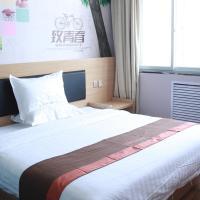 JUN Hotels Hebei Langfang Guangyang Langfang Station