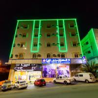 Al Eairy Apartments - Al Baha 2, hotel in Al Baha